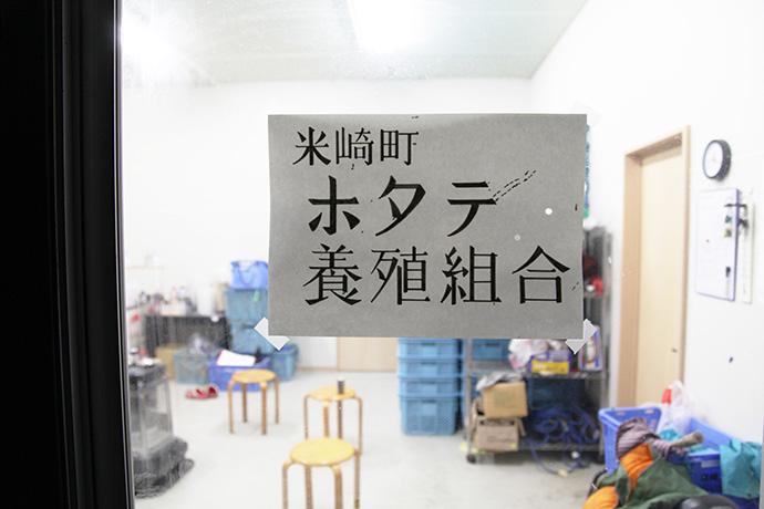 きらきらほたて<広田湾産>